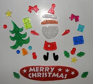 Merry Christmas !(^^)!